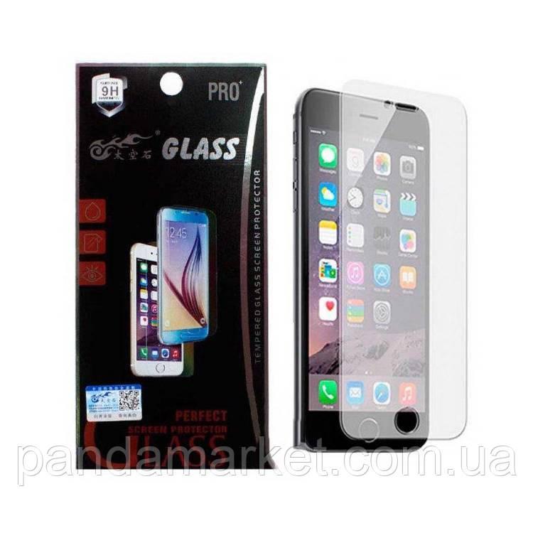 Защитное стекло 2.5D Huawei Mate 10 Lite 0.26mm King Fire