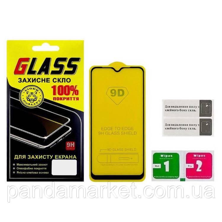 Защитное стекло 2.5D Samsung M107 (2019) M10S Full Glue (0.3mm, 2.5D, с олеофобным покрытием) Черный