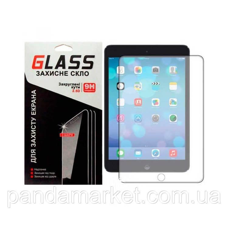 Защитное стекло 2.5D Samsung Tab S4 T835, T830 10.5 0.3mm Glass
