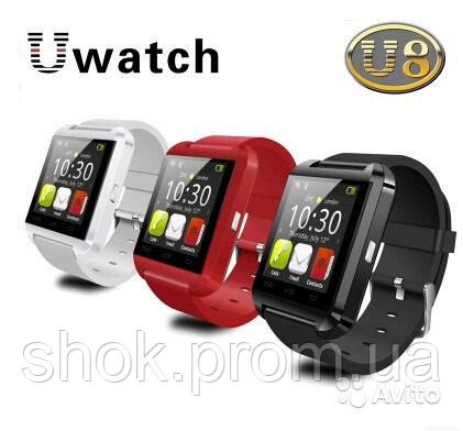 Smart watch U8. Умные часы a39057df83e3e
