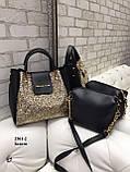 Комплект сумочка+ клатч/гліттер-екокожа/арт.2501-2, фото 4