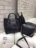 Комплект сумочка+ клатч/гліттер-екокожа/арт.2501-2, фото 3