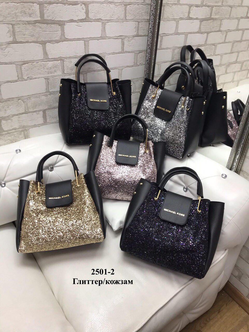 Комплект сумочка+ клатч/гліттер-екокожа/арт.2501-2