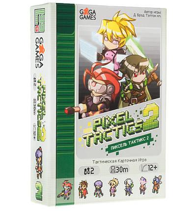 Настольная игра Пиксель Тактикс 2 (Pixel Tactics 2), фото 2