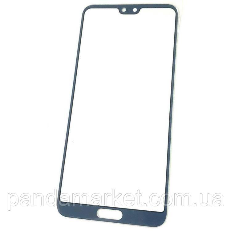 Стекло дисплея для переклейки Huawei P20 Pro Синий