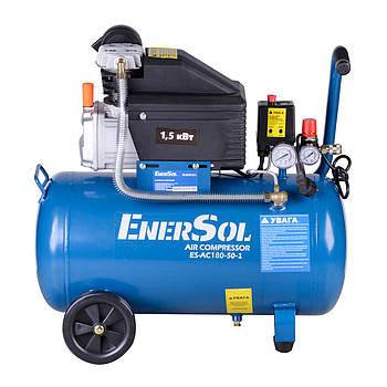 Компрессор электрический поршневой EnerSol ES-AC180-50-1, мощность 1,5 кВт, 180 л/мин, давление 8 бар, ресивер