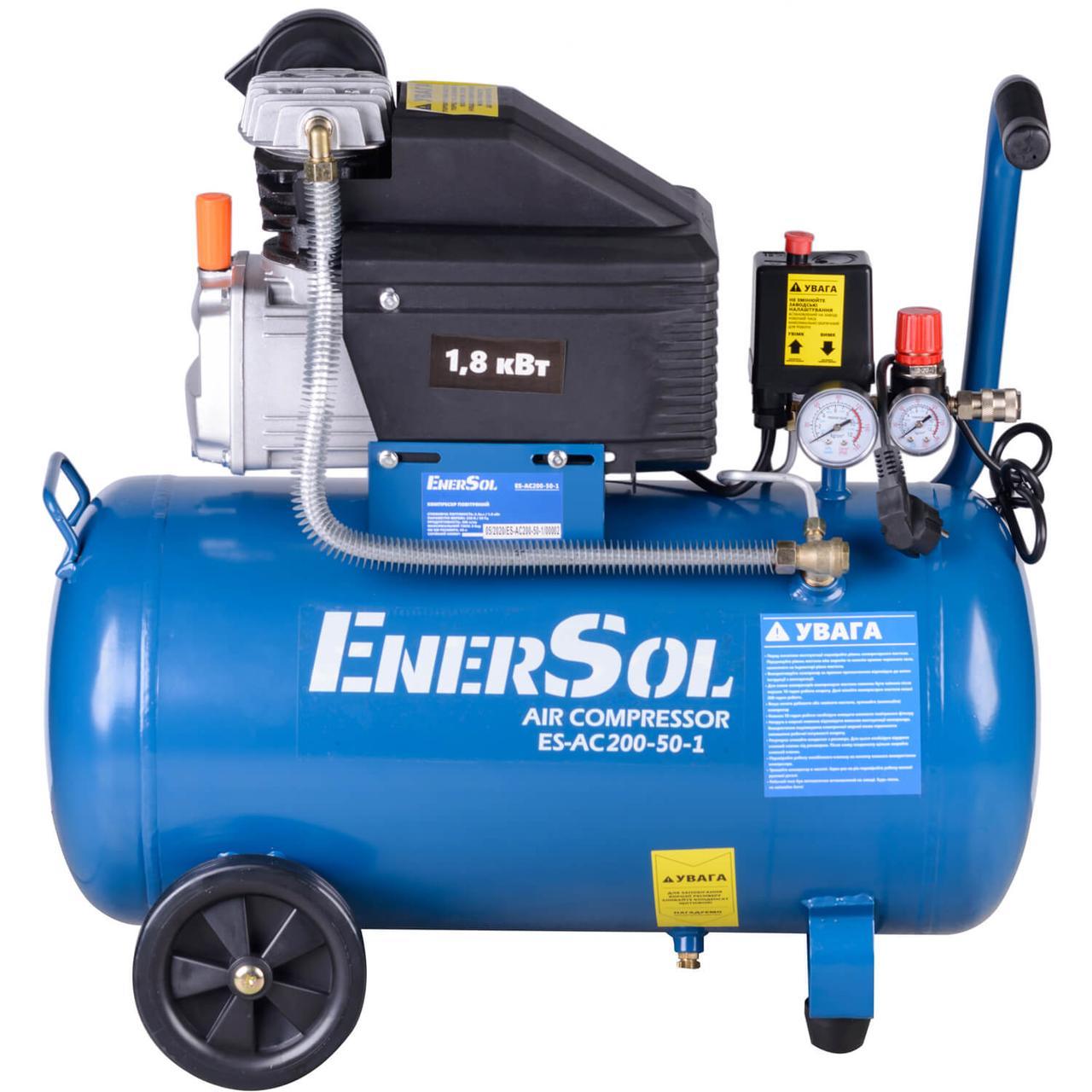 Компрессор электрический поршневой EnerSol ES-AC200-50-1, мощность 1,8 кВт, 200 л/мин, давление 8 бар, ресивер