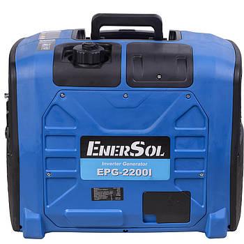 Генератор бензиновый EnerSol EPG-2200I, инверторный