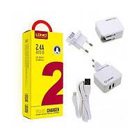 Зарядное устройство Ldnio A2203 2USB 2.4A Lightning Белый