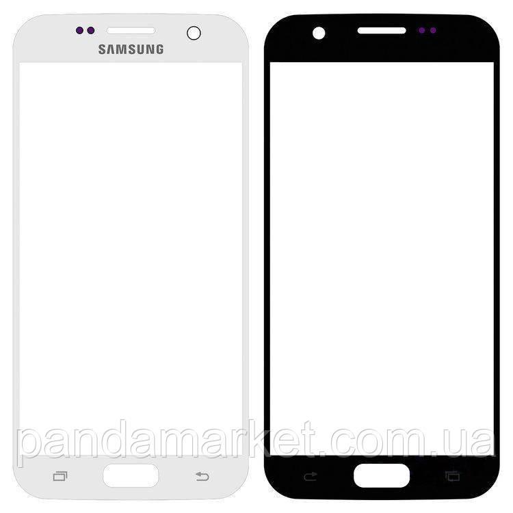 Стекло дисплея для переклейки Samsung G930F S7 Белый