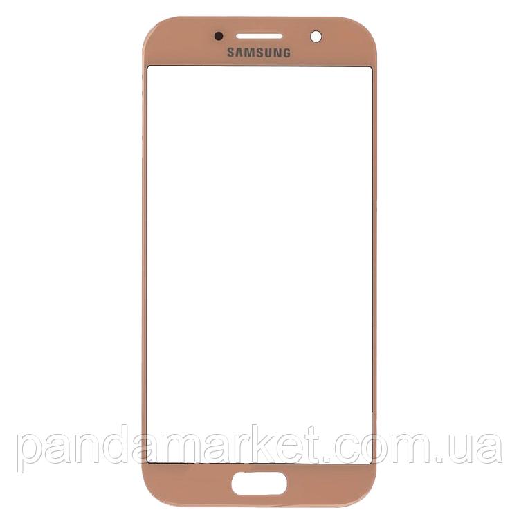 Стекло дисплея для переклейки Samsung A5 A520F (2017) Розовий