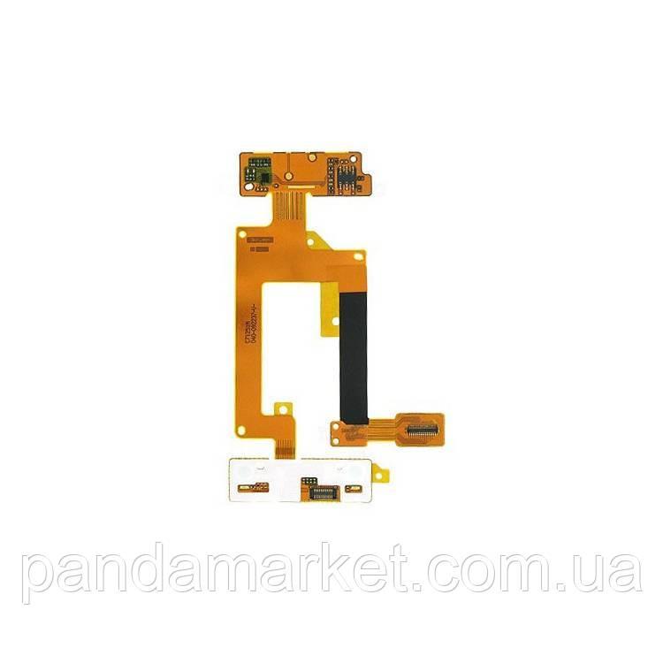 Шлейф Nokia C2-03, C2-02, C2-06