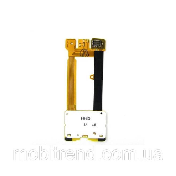 Шлейф Nokia 7610s