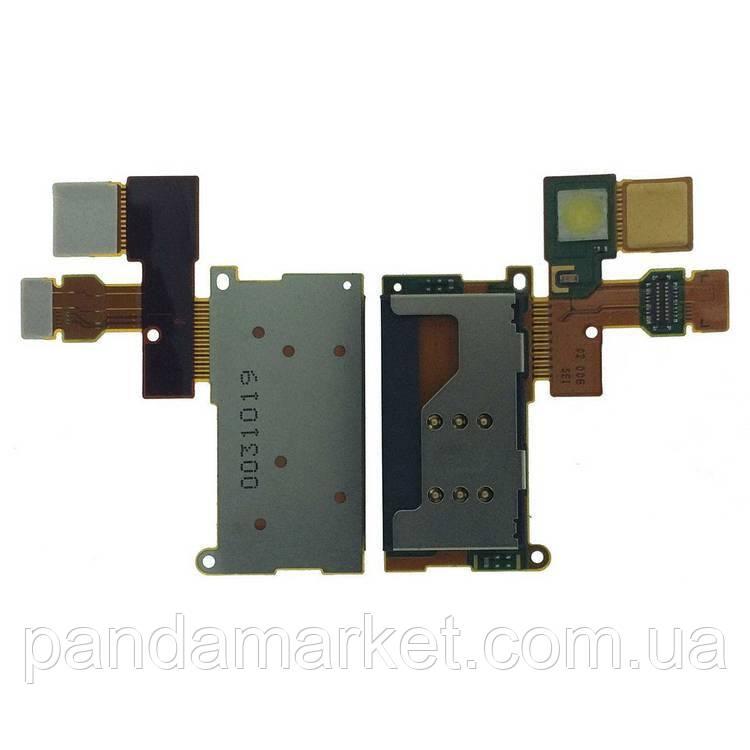 Шлейф Sony Ericsson W995 with Sim
