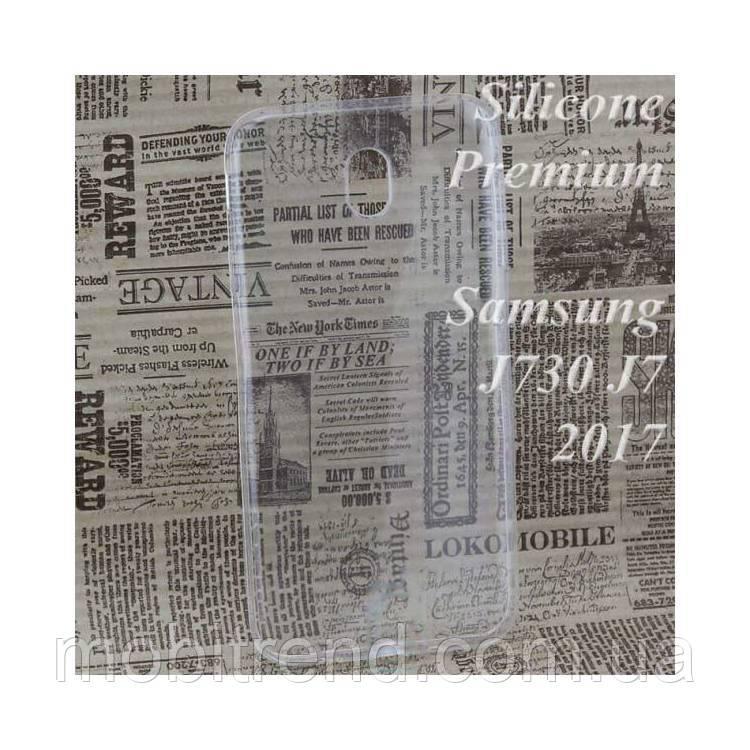 Чехол силиконовый Premium Samsung J7 (2017) J730 прозрачный