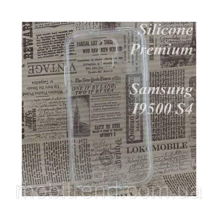 Чехол силиконовый Premium Samsung S4 i9500, i9505 прозрачный