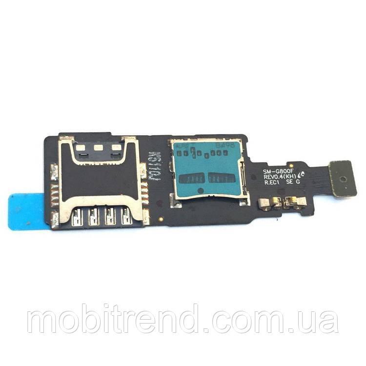 Шлейф Samsung S5 Mini G800F (1 Sim) SIM and MMC Оригинал