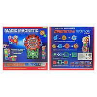 Магнитный конструктор Magic Magnetic, для детей от 3 лет, 37 деталей