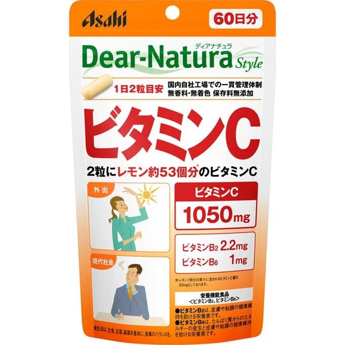 Asahi Dear Natura витамин C (500 мг. в каждой капсуле) + B2. B6 120 капсул на 60 дней