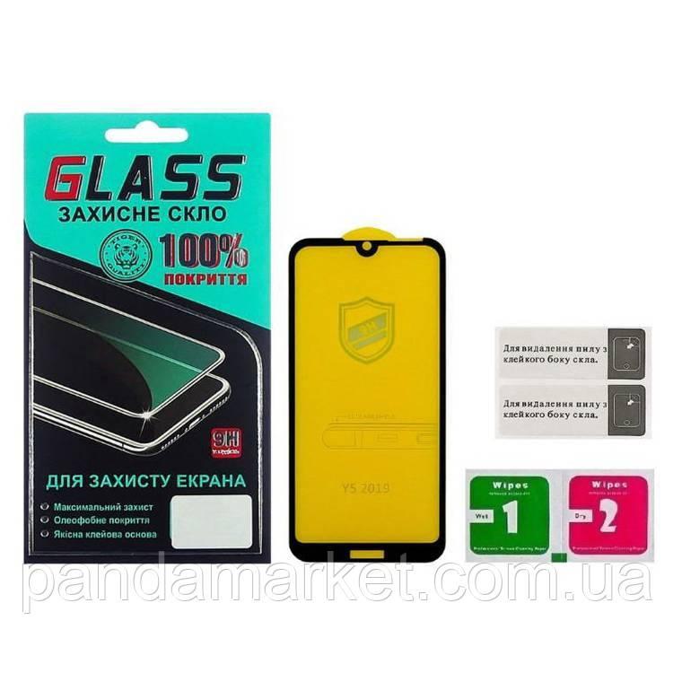 Защитное стекло 4D Huawei Y5 (2019) (0.3mm, 4D ARC Люкс) Черный