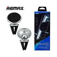 Держатель телефона магнитный Remax RM-C28 черно-Серый