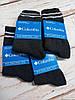 3 шт. мужские шерстяные носки с махрой Коламбия Columbia