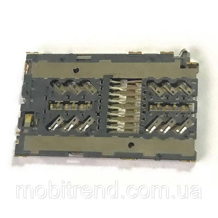 SIM коннектор Lenovo, A520, A580, A690, A780, A800, A890, P90
