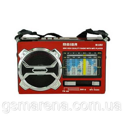 Радиоприемник Meier M-U02, MP3 плеер + фонарик, фото 2