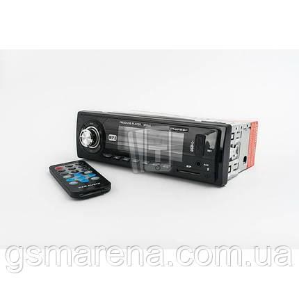 Автомагнитола Pioneer Deh 4103, USB, SD, FM, AUX (с пультом) Черный, фото 2