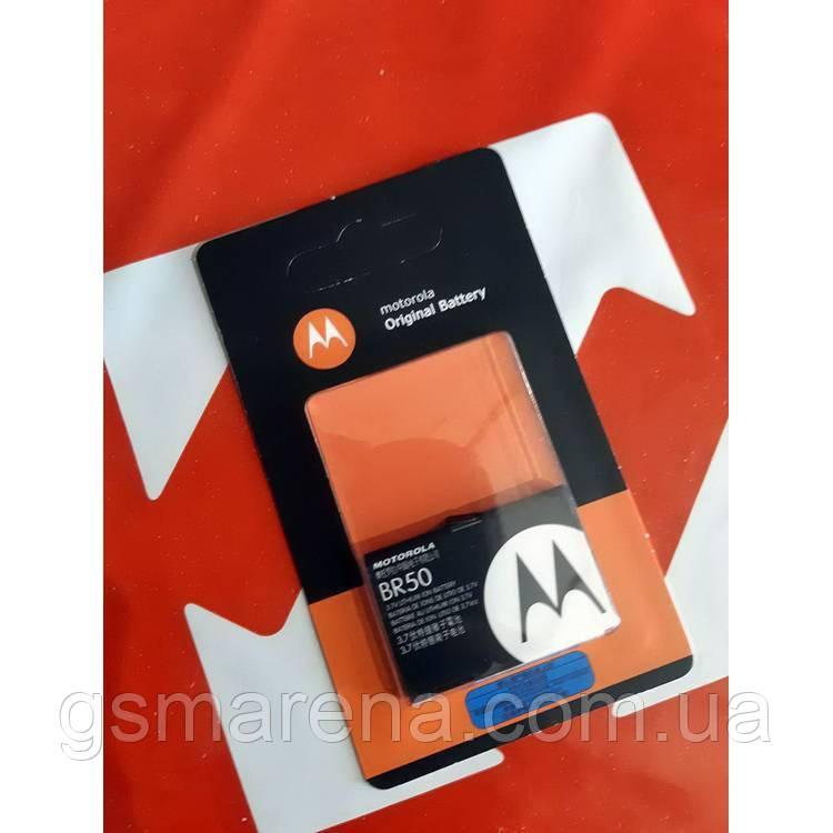 Аккумулятор Motorola BR50 (а также: Razr V3, V3c, V3m, V3i, V3r, V3x) 710mAh