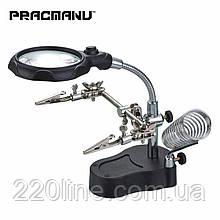 Стойка с лупой 3.5x-12х подсветкой и зажимами PRACMANU HFDJ11