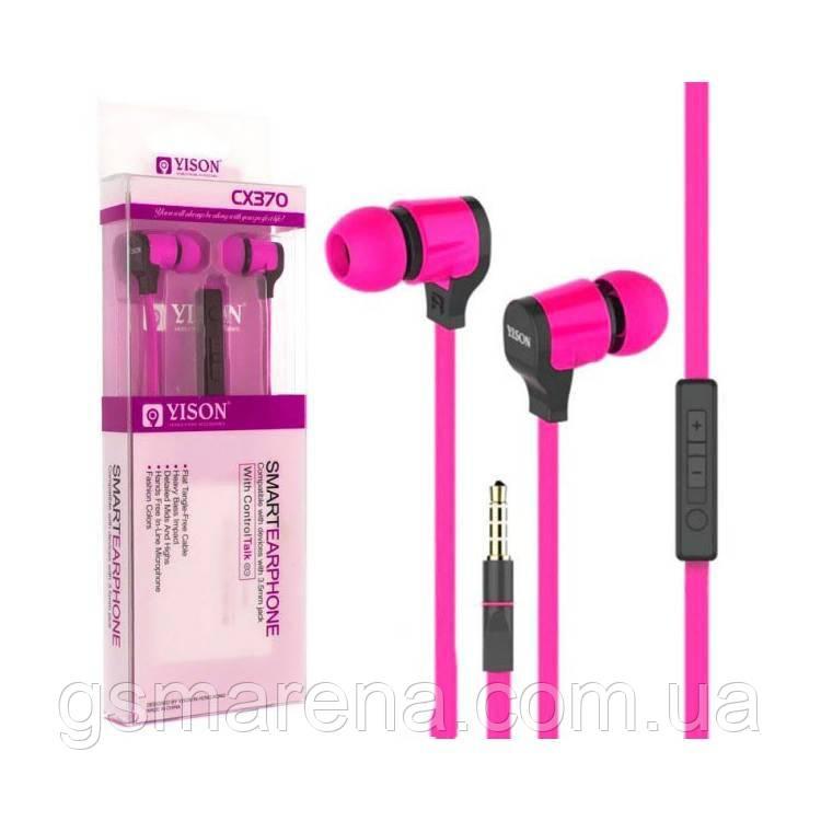 Наушники с микрофоном Yison CX370 Розовый