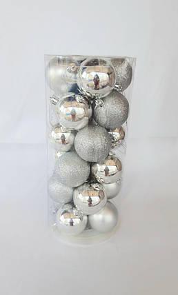 Елочные шары диаметр 8 см , 24 штуки в упаковке, фото 2