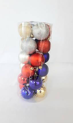 Елочные шары диаметр 8 см , 24 штуки в упаковке микс расцветок, фото 2