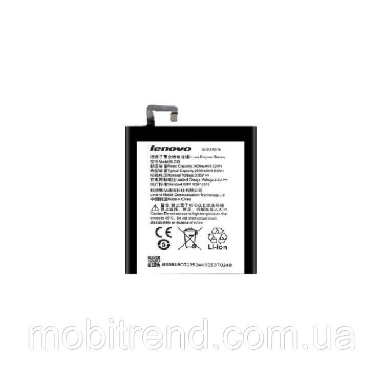 Аккумулятор Lenovo BL250 Vibe S1, S1A40, S1C5