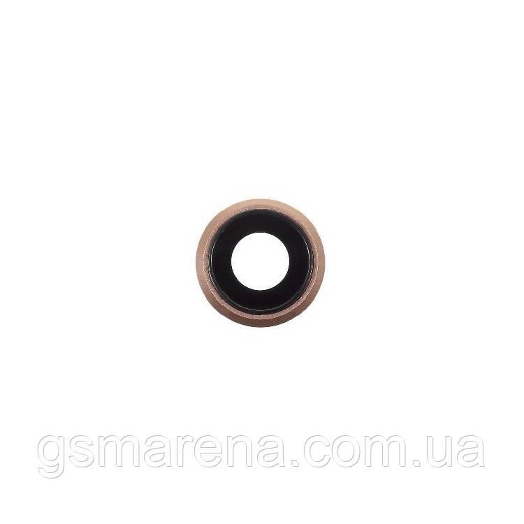 Стекло камеры Apple iPhone 8 Glass for camera Золотой