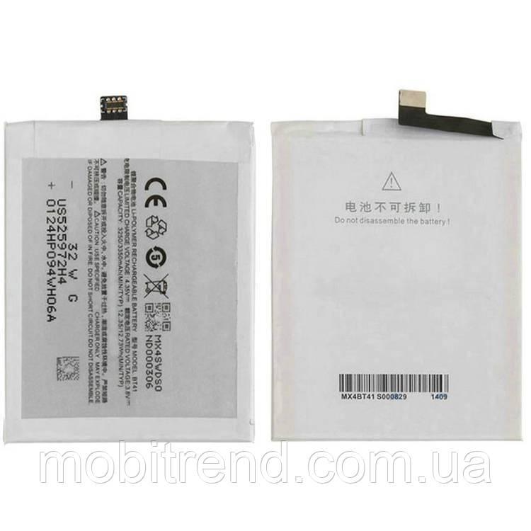 Аккумулятор Meizu MX4 Pro (BT41)