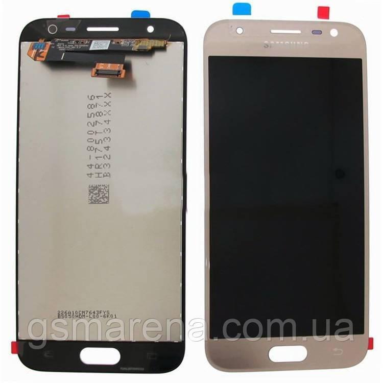 Дисплей модуль Samsung J330F J3 (2017) Золотой Сервисный Оригинал