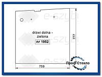 Стекло Claas TARGO С40 С50 серии С - нижняя дверца
