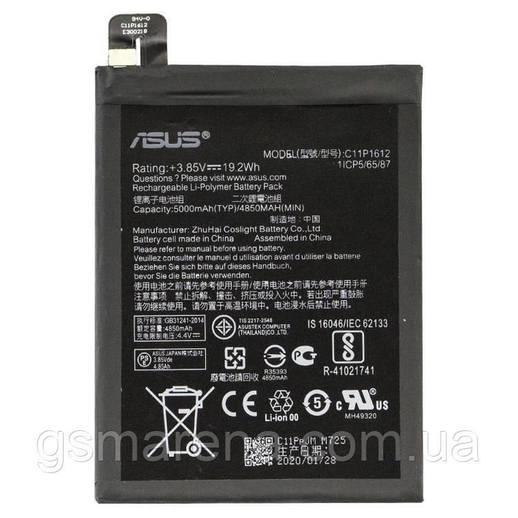 Аккумулятор Asus Zenfone 3 Zoom C11P1612 5000mAh Z01HDA Оригинал тех.пакет