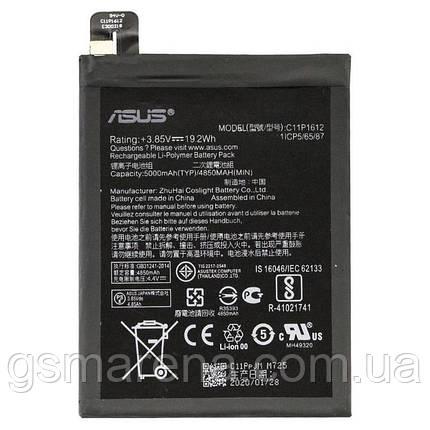 Аккумулятор Asus Zenfone 3 Zoom C11P1612 5000mAh Z01HDA Оригинал тех.пакет, фото 2