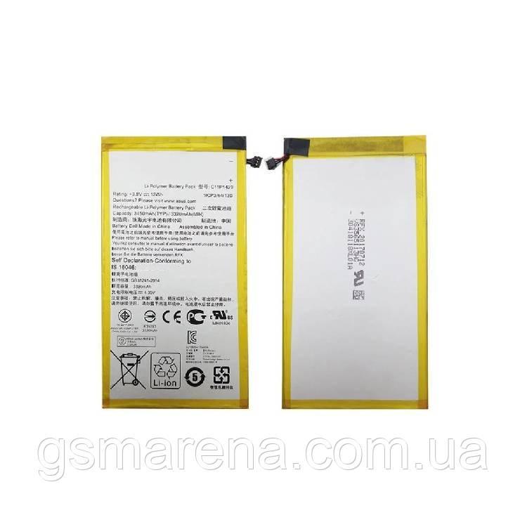 Аккумулятор Asus ZenPad C Z170CG 7.0 (C11P1429)
