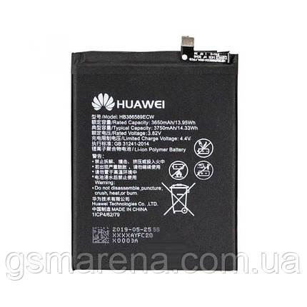 Аккумулятор Huawei HB386589ECW 3750mAh P10 Plus Оригинал, фото 2