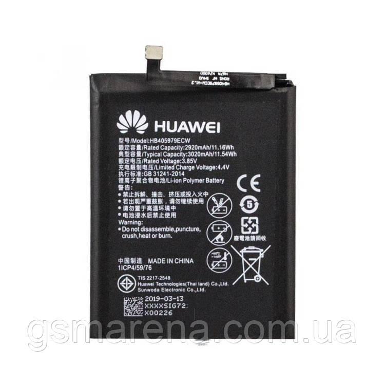 Аккумулятор Huawei HB405979ECW 3020mAh Nova, Y5 (2017) Оригинал