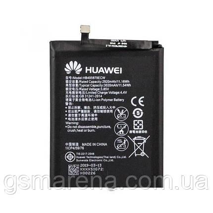 Аккумулятор Huawei HB405979ECW 3020mAh Nova, Y5 (2017) Оригинал, фото 2