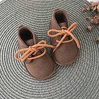 Ботинки Next детские