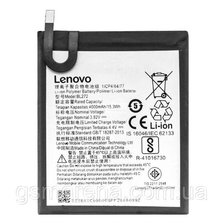 Аккумулятор Lenovo BL272 K6 Power K33a42 4000mAh Оригинал тех.пакет