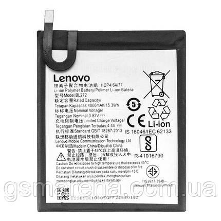 Аккумулятор Lenovo BL272 K6 Power K33a42 4000mAh Оригинал тех.пакет, фото 2