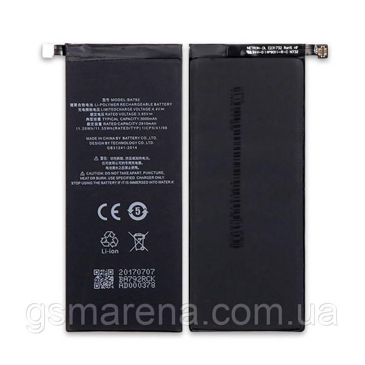 Аккумулятор Meizu Pro 7 (BA792)
