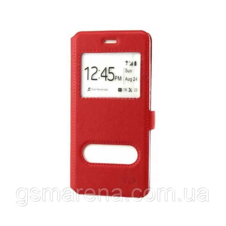 Чехол книжка ViP (2 окна) Huawei P8 Lite Красный
